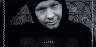 maxat schwarzwaelder kirsch cover